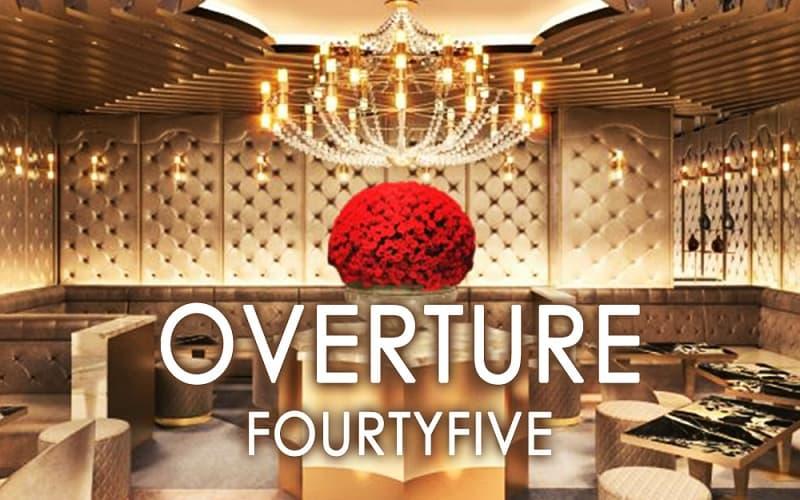 OVERTURE(オーバーチュア)